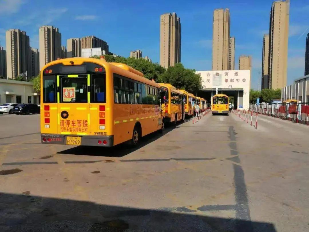 收!江宁新学期新增校车线路