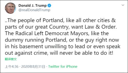 被指制造仇恨,特朗普连发4条推特怒怼波特兰市长:你就是个傻子