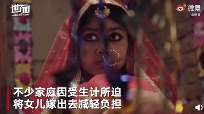 疫情致印度童婚事件显著增加,有15岁少女被家人卖给50岁鳏夫