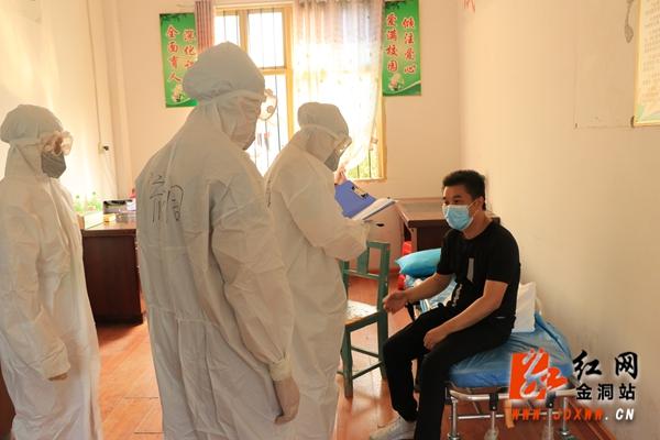 金洞管理区开展新冠肺炎疫情防控应急演练