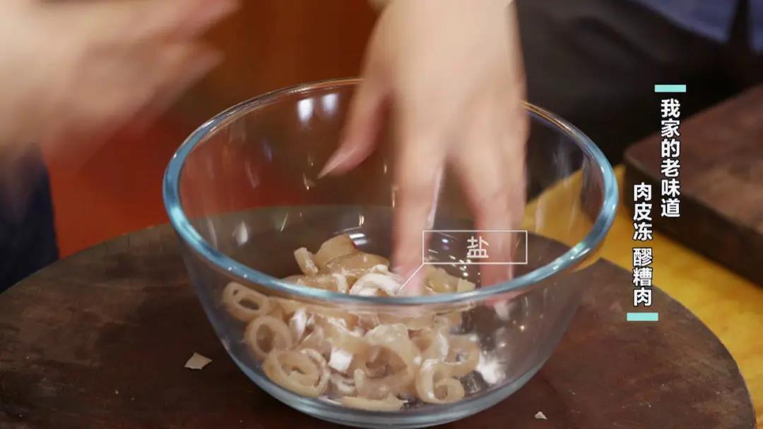 祖傳手藝做肉皮凍、在家也能做醪糟,今天的菜譜不一般