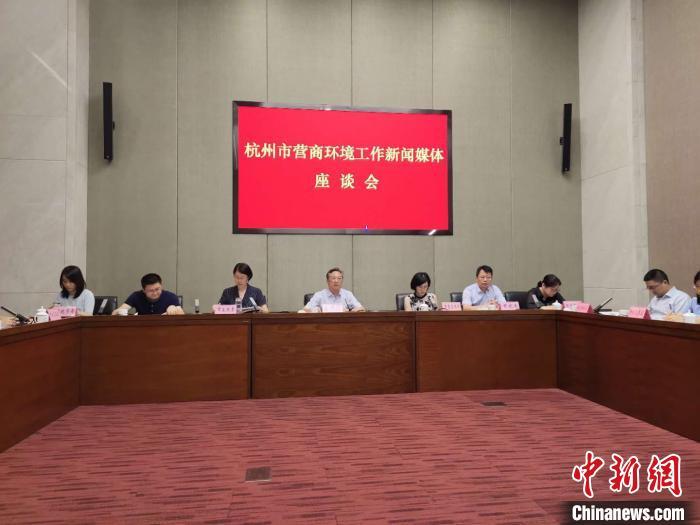 营商环境优势释放 今年杭州每月新成立企业超1万家