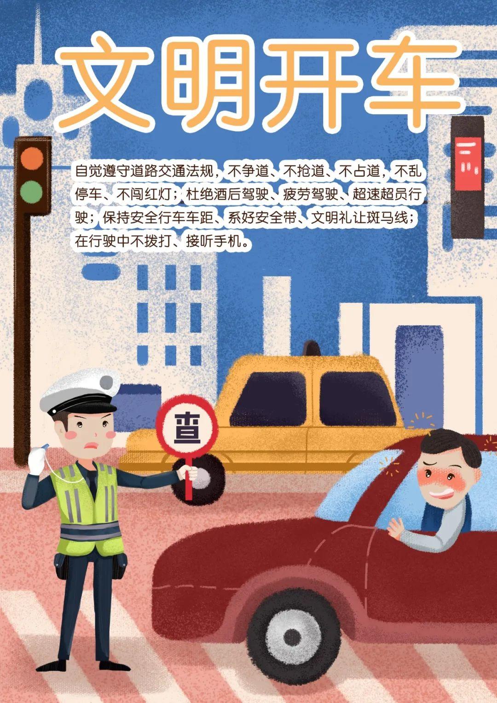 2020年普高招生高职(专科)平行志愿投档线