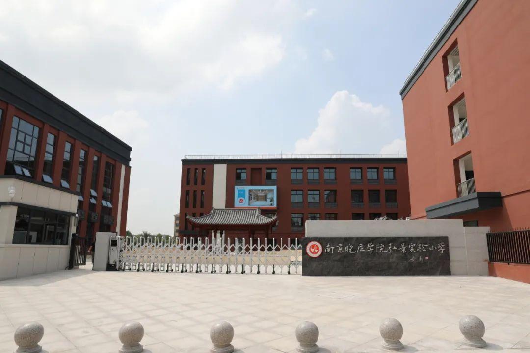 今天,一批新建中小学、幼儿园投入使用!