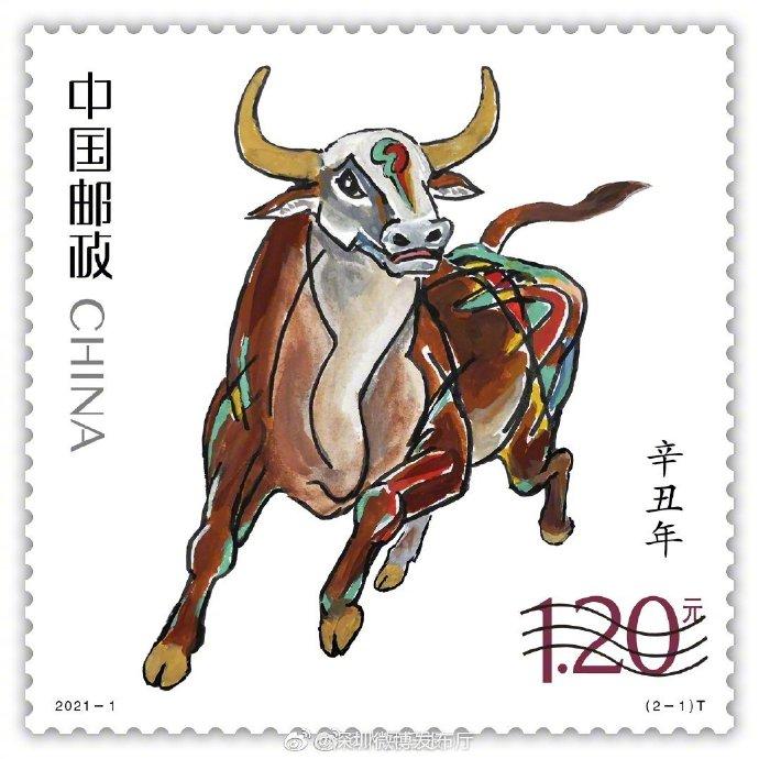 牛年生肖邮票启动印制