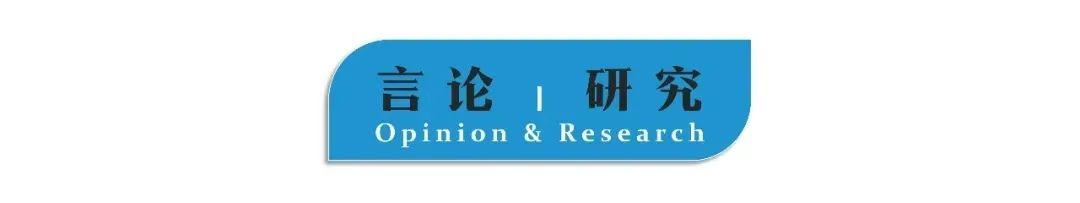 国务院:对第二批抗癌药和罕见病药品原料等实行零关税;腾讯微视投10亿元+100亿流量扶持微剧;上海未来5年新增30万个充换电设施