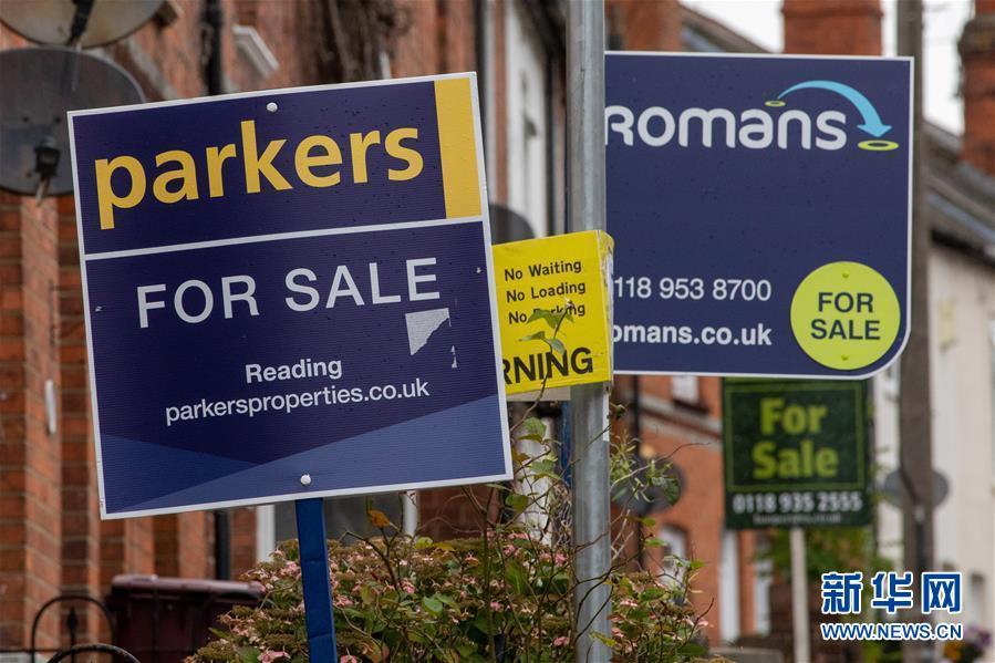 英国8月房价快速反弹