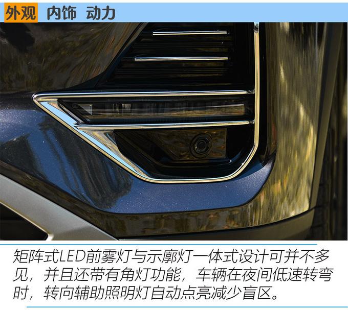 静态体验奇瑞瑞虎8 PLUS,配奔驰同款连屏+头等舱座椅,即将上市
