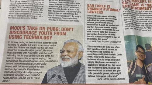 印度禁用118款国产App,《PUBG MOBILE》《万国觉醒》在内