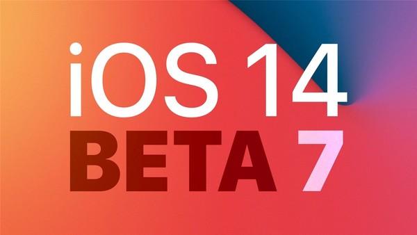 iOS 14 Beta 7正式发布 新增深色彩虹壁纸修复诸多Bug