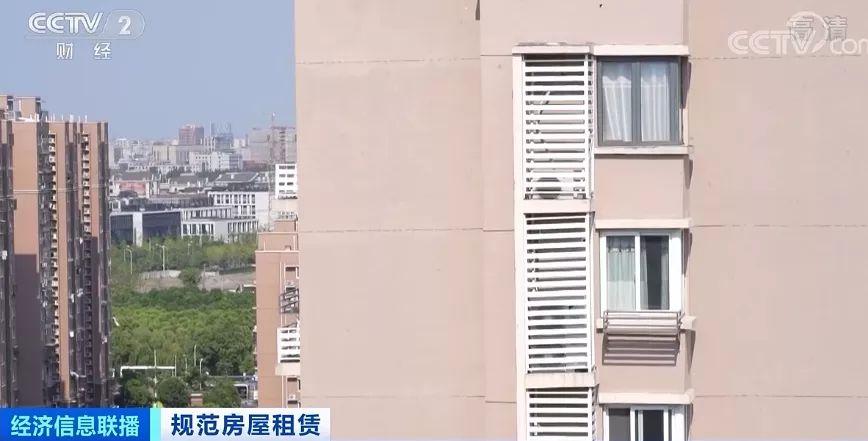 央视曝长租公寓高收低租卷款跑路,租房市场划红线,租赁不再任性
