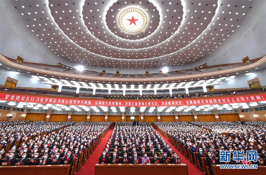 外国媒体:中国的抗疫成就值得尊敬