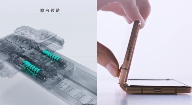 显示屏门铰链双升级 三星Galaxy Z Fold 2市场价16999