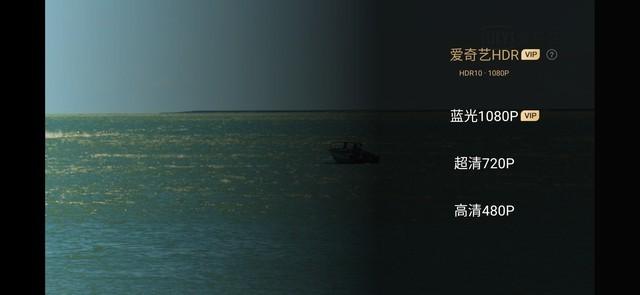 高颜值与强性能兼具 5G旗舰魅族17性能解析