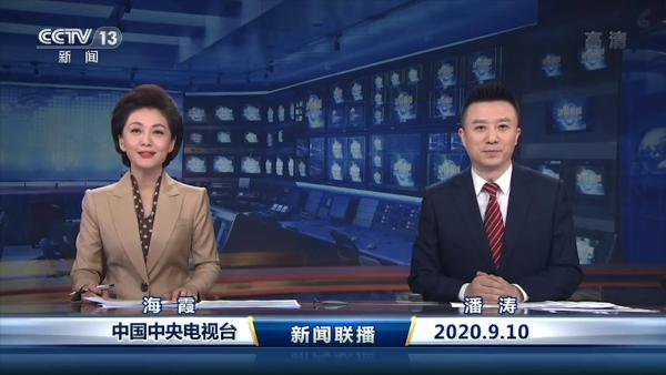 新主播潘涛亮相《新闻联播》,4年前从东方卫视进入央视