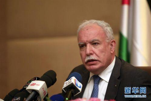 巴勒斯坦召回驻巴林大使