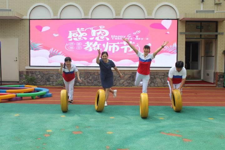 践行绿色教师节精神,天桥区北村幼儿园快乐迎节日