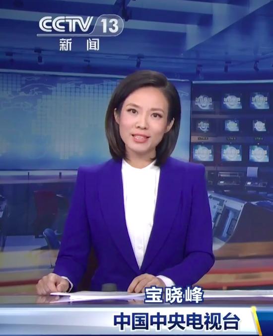《新闻联播》又上新了!女主播宝晓峰加盟
