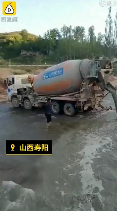 山西寿阳一施工罐车往河中倒水泥,司机被开除!网友:良心呢?