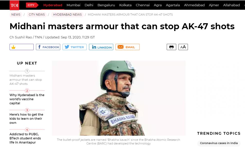 """印媒:中印敏感时刻,印""""国企""""开始生产能挡AK-47子弹的防弹背心和军车"""