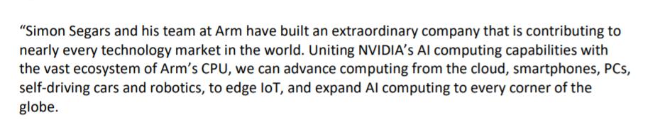 定了!英伟达400亿美元接手全球最大芯片架构商,中方握有关键一票