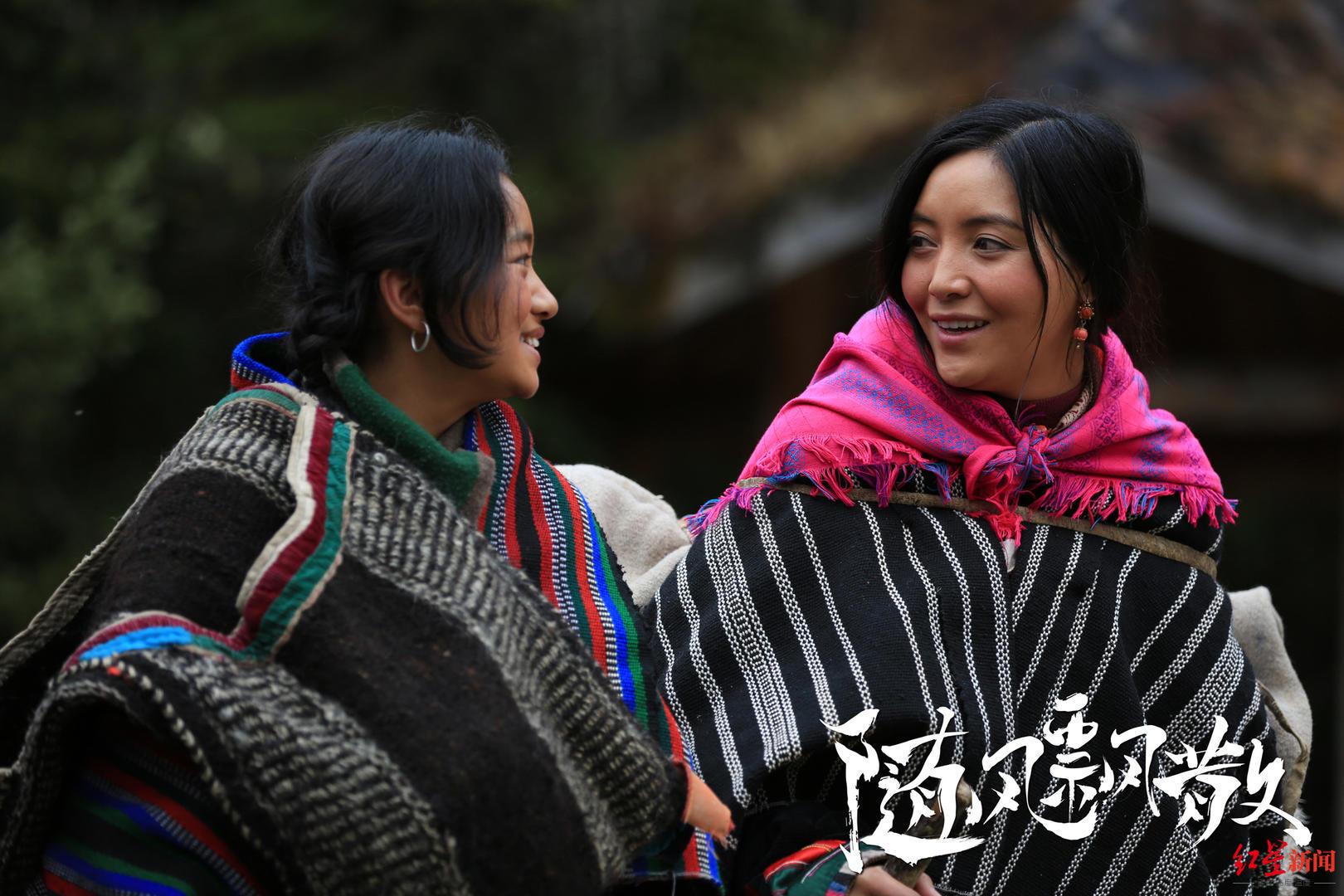 根據阿來小說改編電影《隨風飄散》入選釜山國際電影節
