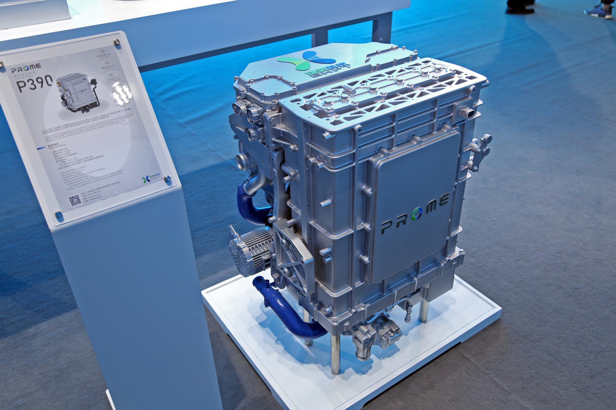 燃料电池来了 体验上汽大通MAXUS EUNIQ 7