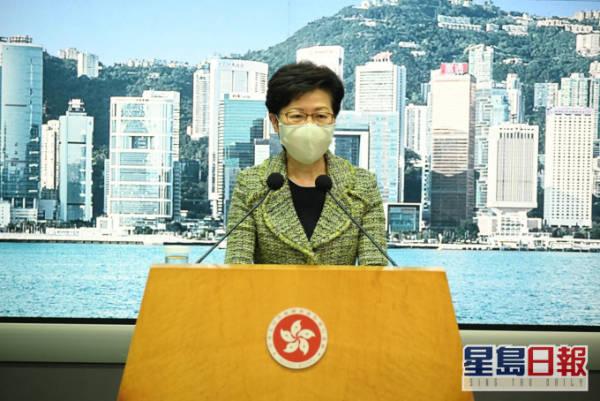 12名乱港分子非法越境被刑拘,林郑:内地处理恰当