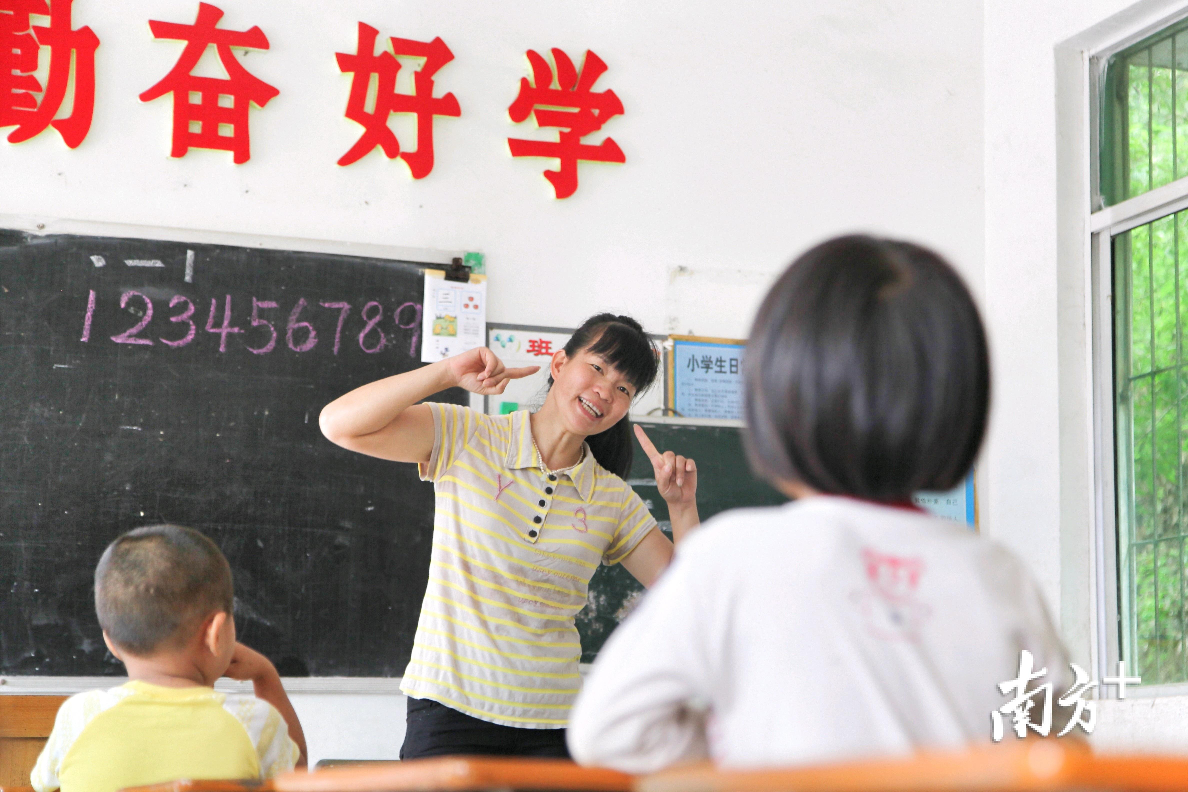 乡村教师将迎利好!清远还提出这些乡村教育新思路