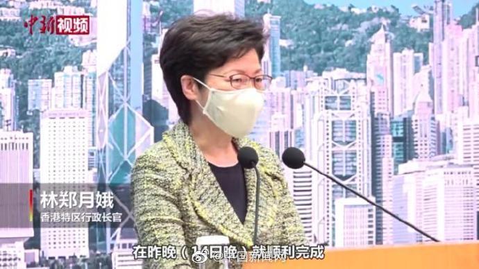 林郑月娥:香港第三波新冠疫情已受控