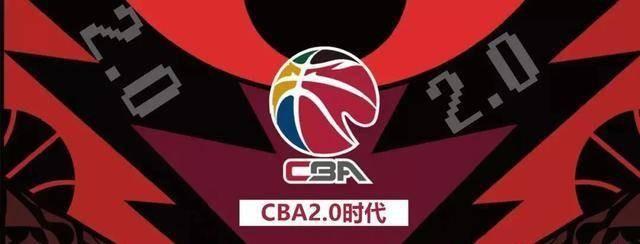 「CBA新规解读」ABCDE五类合同各是什么意思?