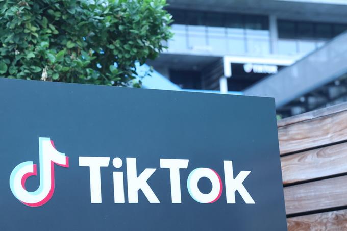 字节跳动回应TikTok交易:不涉及业务和技术出售,需获中美两国批准