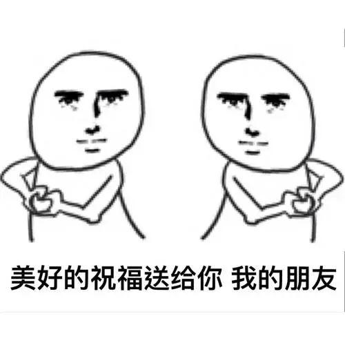 """上海人注意!明天气温跌至""""1""""字头,将成为下半年以来最冷的一天"""