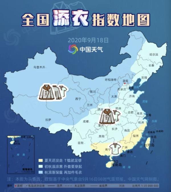 """冻人!今天成下半年以来上海""""最冷""""一天"""