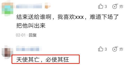 秦霄贤自曝手机号被卖70元 曾被黑粉打电话谩骂