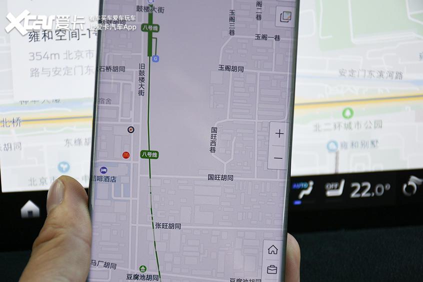 手机AR实景导航哪家强?高德VS搜狗实测
