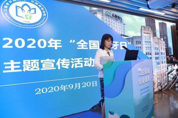 中老年人牙周不健康率超过90% 上海将开展全程口腔健康管理