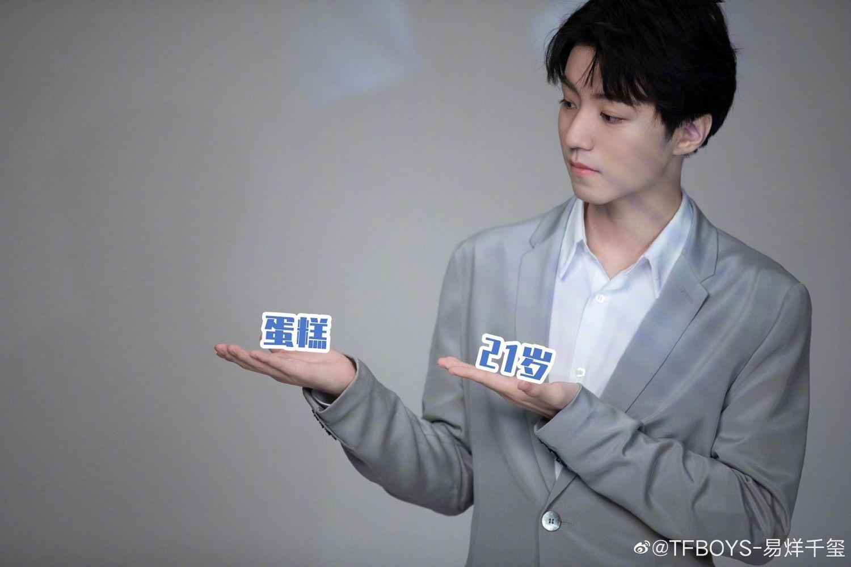 「TFBOYS」「新闻」200921 王源、易烊千玺为王俊凯庆生,TFBOYS永远是一体
