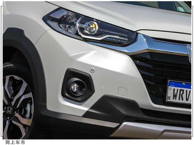 本田新款SUV开售!搭1.5L+CVT,配置大幅提升,年内即将降交付