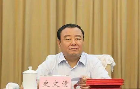 江西省人大常委会原副主任史文清被查