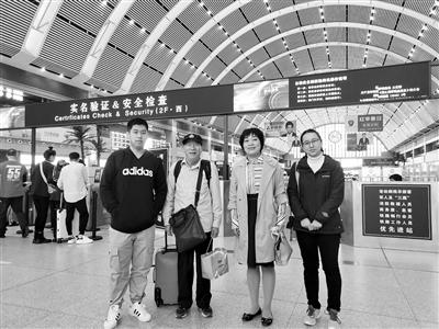 72岁武汉老人跨越1800公里感谢沈情厚谊