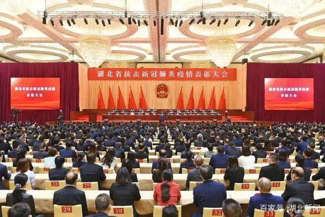 一提到这几个人,湖北省委书记当场落泪