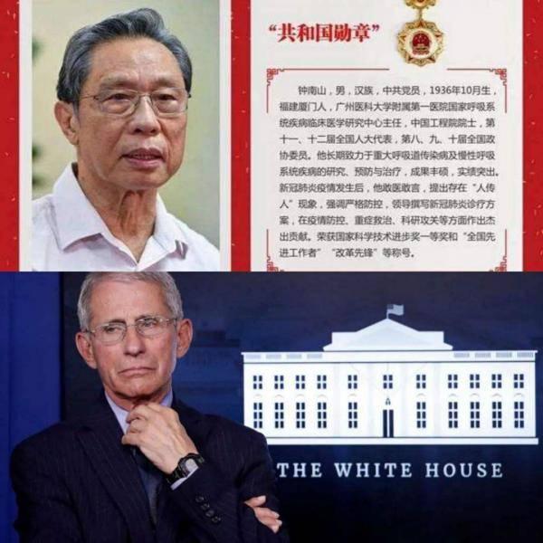 马凯硕:西方的困境,源自对中国的三个谬误设想