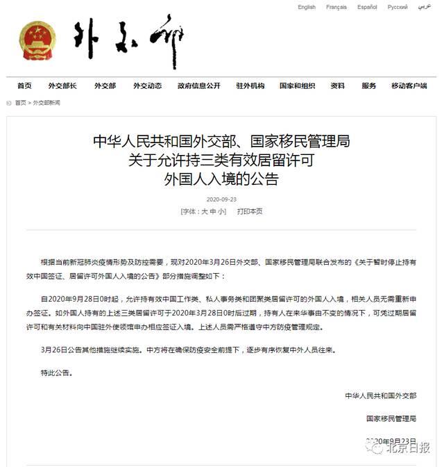 9月28日起,东盟旅游团入境广西免签