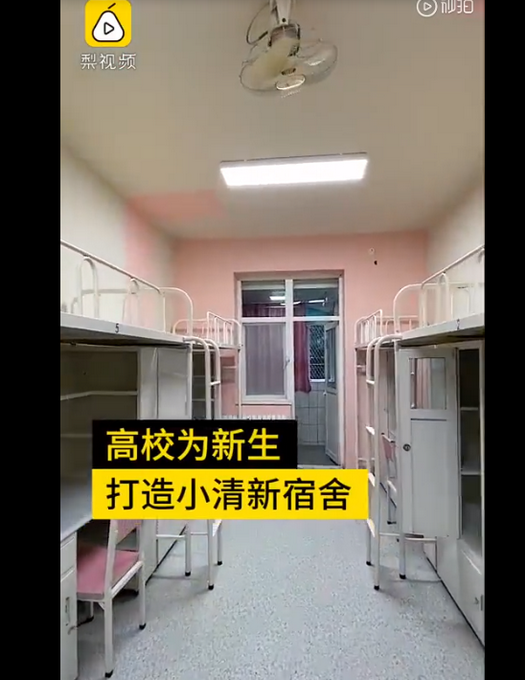 学校给武汉近2米高新生一人睡两张床,网友:感觉小哥哥开心到飞起