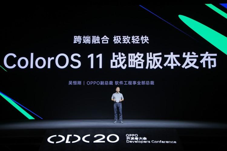OPPO Color OS 11正式发布-第1张图片-IT新视野