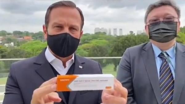 首批中国疫苗到了,圣保罗州长:将拯救巴西人
