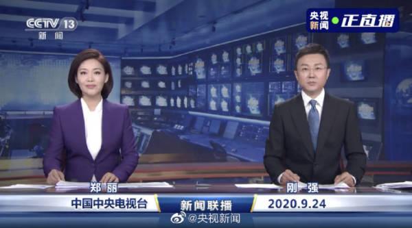 新闻联播连续两天上新,今天亮相的新主播是郑丽