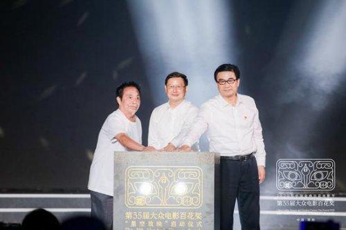 郑州:电影浸润城市 光影点亮夜空(图)