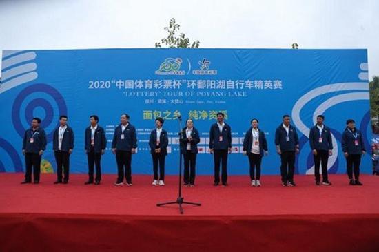 2020环鄱阳湖自行车精英赛开赛 大赛首创地区积分制 赛事总奖金55万元